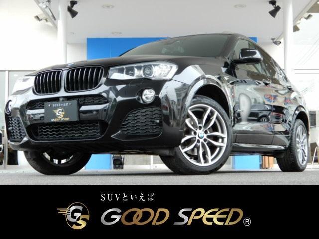 BMW xDrive 28i Mスポーツ 4WD メーカーナビ
