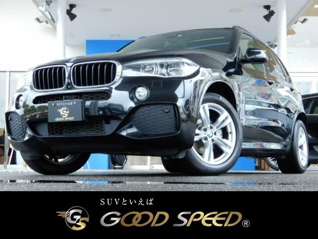BMW xDrive 35d Mスポーツ 4WD 全方位カメラ