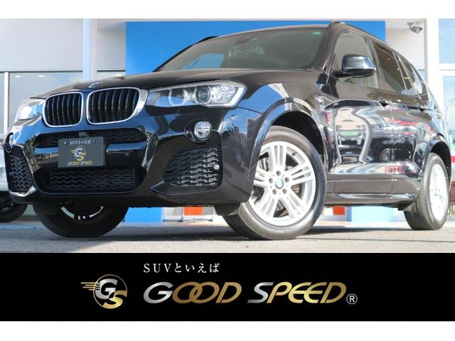 BMW xDrive 20d Mスポーツ インテリジェントセーフティ
