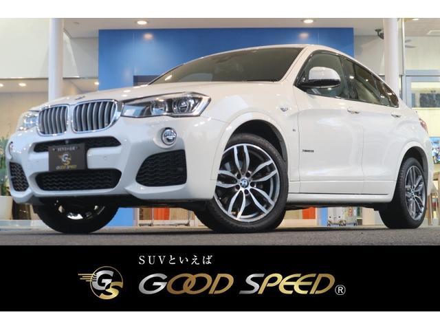BMW xDrive 28i Mスポーツ 純正ナビ LEDヘッド