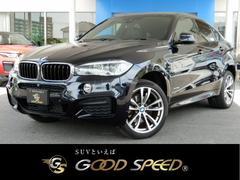BMW X6xDrive 35i Mスポーツ 禁煙車 クルコン Pバック