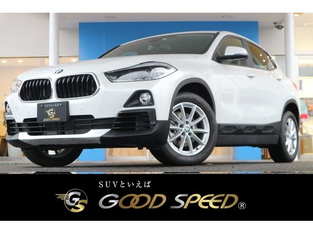 BMW sDrive 18i パークソナー コンフォートアクセス