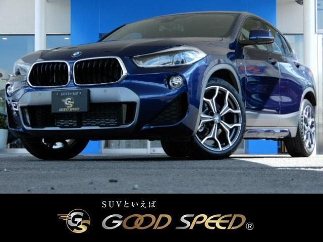 BMW sDrive 18i MスポーツX アドバンスドPKG