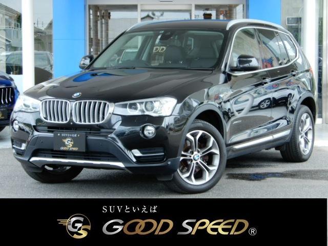 BMW xDrive 20d Xライン インテリジェントセーフティー