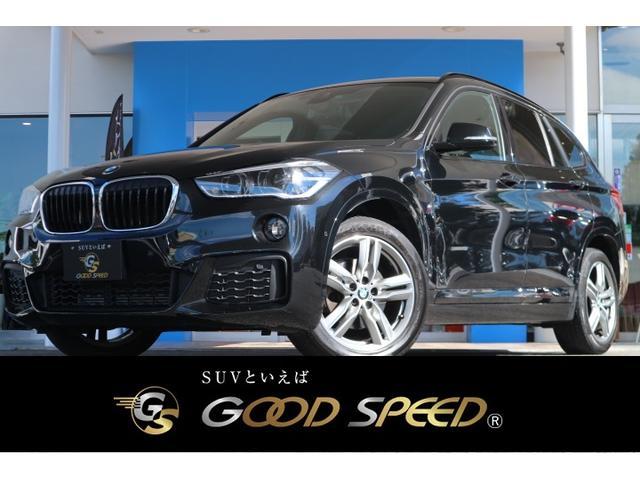 BMW sDrive 18i Mスポーツ 1オーナー インテリセーフ