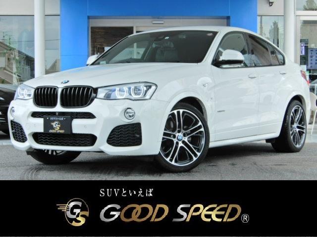 BMW xDrive 28i Mスポーツ 1オナ 衝突軽減 ナビ 革