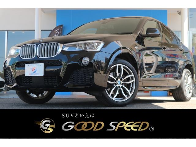 BMW xDrive 35i Mスポーツナビ 全周囲カメラ レダクル