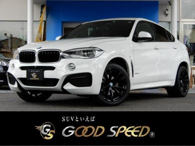 BMW xDrive 35i Mスポーツ  赤革 SR 衝突軽減