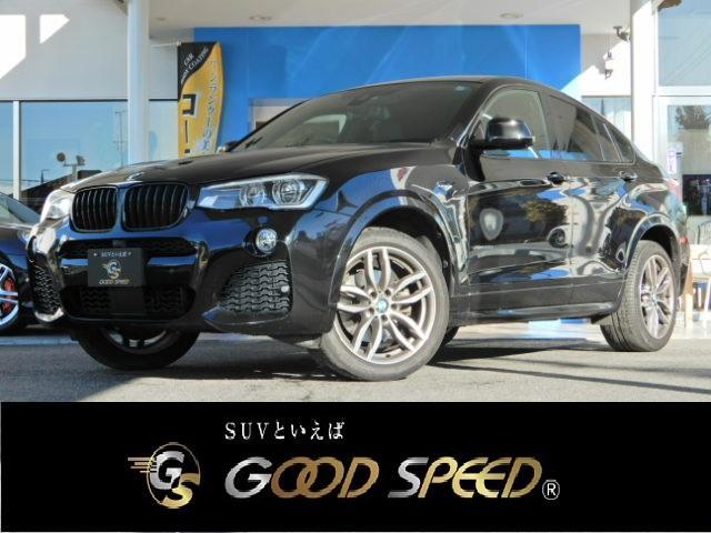 BMW xDrive 28i Mスポーツ 純ナビTVレダクル衝突軽減