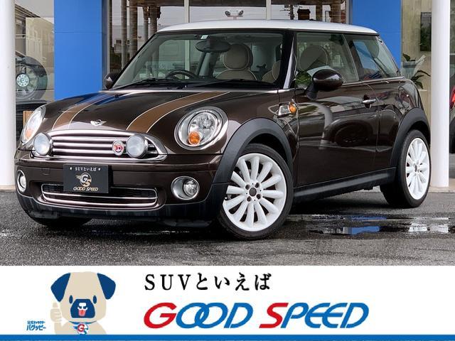MINI 50 メイフェア 限定車 本革ブラウンシート シートヒーター CD ETC車載器 AUX端子 ホワイト17inアルミ アディショナルヘッド オートエアコン プッシュスタート