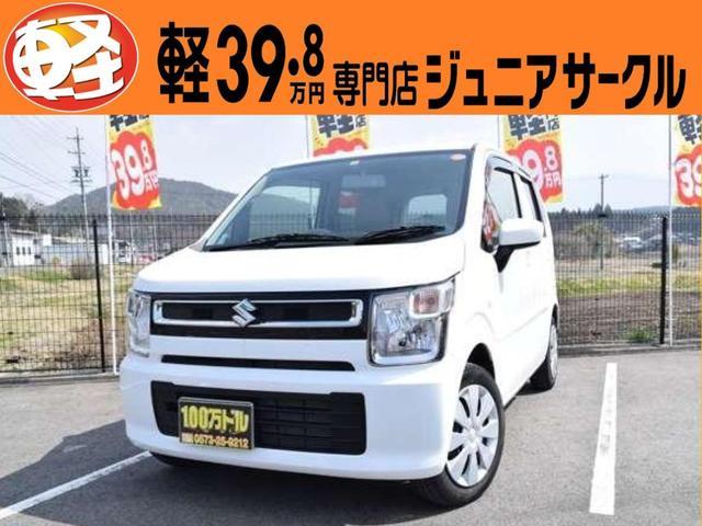 「スズキ」「ワゴンR」「コンパクトカー」「岐阜県」の中古車