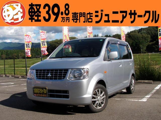 三菱 MX キーレス ベンチシート 社外ナビ