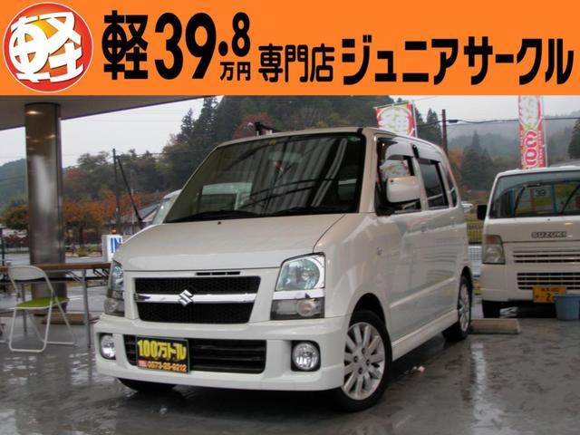 スズキ RR-Sリミテッド キーレス ETC車載器 フォグ付