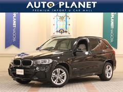 BMW X5xDrive 35d Mスポ ACC HDDナビTV 白革S