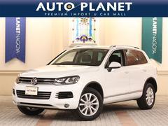 VW トゥアレグV6 BMT ワンオーナー 革シート ナビTV