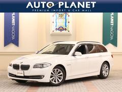 BMW523dBPツーリングハイラインP 革シート シートヒーター