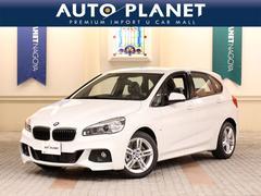 BMW218dアクティブツアラーMスポーツセーフティーパッケージ