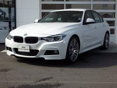 BMW320d Mスポーツ 登録済未使用車 19インチアルミ ナビ
