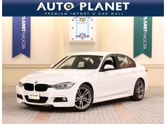 BMW320iMスポーツスタイルエッジ 1オーナー ナビ 革シート