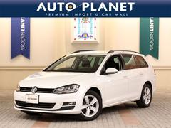 VW ゴルフヴァリアントTSIコンフォートラインプレミアムED 1オーナー ACC