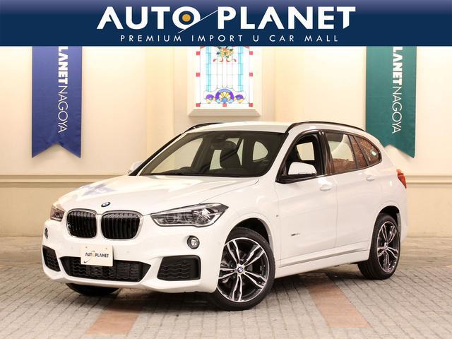 BMW xDrive18dMスポーツアップグレードP 登録済未使用車