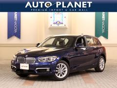 BMW118d スタイル 登録済未使用車 ACC