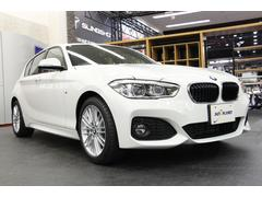 BMW118d Mスポーツ 登録済未使用車 コンフォートパッケージ
