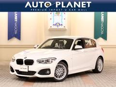 BMW118i Mスポーツ 登録済未使用車 HDDナビ ETC