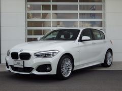BMW118d Mスポーツ 認定中古車 ACC HDDナビ