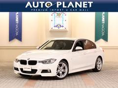 BMW320d Mスポーツ ACC HDDナビ バックカメラ