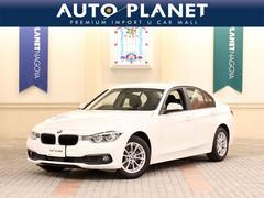 BMW320dインテリジェントセーフティー HDDナビTV ETC