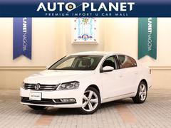 VW パサートTSIハイラインBMT 革シート シートヒーター キセノン