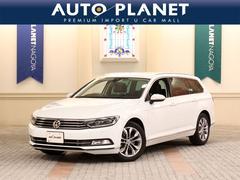 VW パサートヴァリアントTSIハイライン 茶革シート ACC ナビTV