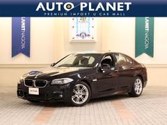 BMW523i MスポーツP HDDナビTV バックカメラ ETC