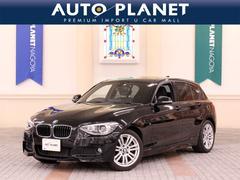 BMW116i Mスポーツ 1オーナー ナビTV バックカメラ