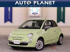 フィアット 500ワカモレ 150台限定車 ETC CD