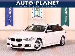 BMW320dツーリングMスポーツ ACC ナビTV バックカメラ