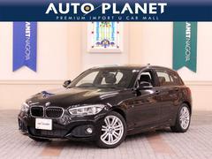 BMW118iMスポーツ ナビ バックカメラ コンフォートアクセス