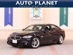 BMW 523d Mスポーツ ACC バックカメラ ETC