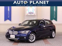 BMW116iスタイル ハーフレザーシート ナビTV バックカメラ