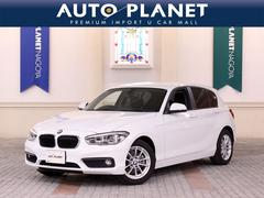 BMW118iプラスP HDDナビ バックカメラ LEDライト