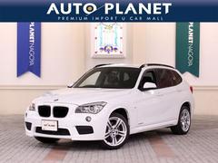 BMW X1sDrive 20i Mスポーツ 1オーナー バックカメラ