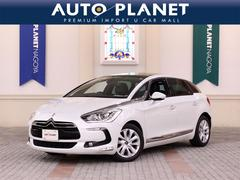 シトロエン DS5ホワイトメロディ 限定車 1オーナー 革シート