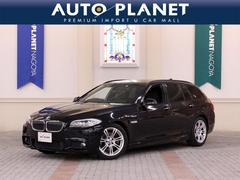 BMW523iツーリングMスポーツ HDDナビTV バックカメラ