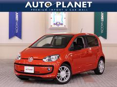 VW アップ!オレンジ アップ! 1オーナー シートヒーター 衝突軽減