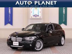 BMW116iスタイルパーキングサポートPKG 1オーナー ナビ