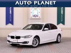 BMW320d シートヒーター 衝突軽減システム レーンキープAS