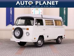VW タイプIIウエストファリアキャンピングセット セルモーター交換済