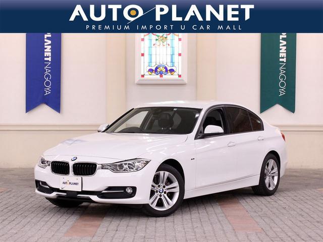 BMW 320dスポーツ インテリジェントセーフティ ACC ナビ