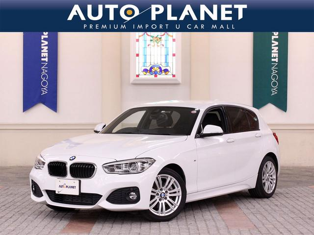 BMW 118dMスポーツ インテリジェントセーフティ バックカメラ